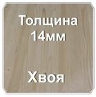 Мебельный щит хвоя толщина 14мм
