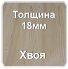 Мебельный щит хвоя толщина 18мм